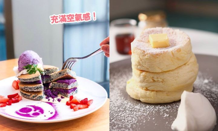 [約會好去處] 人氣班戟店推介 :Gram、 Micasadeco & Cafe等4間日本梳乎厘班戟